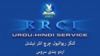 Testimonies of Kings Revival Church Dubai 05-06-2015.flv