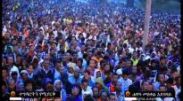 WORD OF GOD BY PROPHET MESFIN BESHU @ HAWASSA MILLENNIUM SQUARE!.mp4