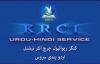 26 06 2015 Friday Service 01 Testimonies KRC.flv