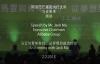 Jack Ma Speech Backs Young Hong Kong Entrepreneurs (English Subtitles).mp4
