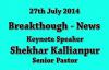 SK Ministies - 27th July 2014, Speaker - Pastor Shekhar Kallianpur.flv