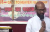 Pastor Michael hindi message[TAKE UP HIS CROSS DAILY AND FOLLOW ME ]POWAI MUMBAI.flv