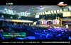Power Word Convention 2016 (The Unsearchable Riches Of Christ 3) Dr. Abel Damina.mp4