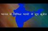 Hindustan Fellowship Ministries - Ps.Winston Joseph.flv