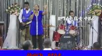 NewBeti tezera live ethiopian Protestant mezmur 2017.mp4