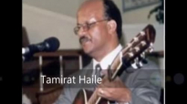 Tamirat Haile_ እግዛብሔር ይባርክ new mezmur.mp4