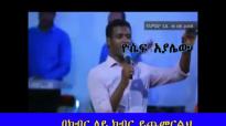 NEW YOSEF AYALEW LIVE ETHIOPIAN AMHRIC PROTESTANT MEZMUR 2017.mp4