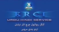 26 02 2016 Friday Service 09 Testimonies KRC.flv