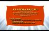 Rigobert katombitalitha koumi.flv