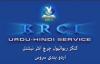 15 01 2016 Pastor Rokas Barkat Testifying KRC Urdu Service Dubai.flv