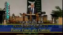 Fierce Times Are Coming by Derek Prince.3gp