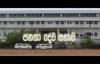 People's Church Colombo - Rev. Colton Wickramaratne - Sinhala Sermon