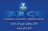 15 01 2016 Friday Service 02 Testimonies KRC.flv