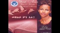 Lily (Kalkidan) Tilahun - Yene Egziabher.mp4