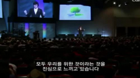 Joseph Prince 2017 Sermon - Reverse The Curse Through The Communion - Upload (Koreasub).mp4