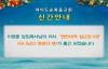 eng 20160103 Rev.Young hoon Lee Sunday Service Yoido Fullgospel Church 102615180.flv