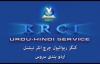 22 01 2016 Friday Service 07 Testimonies KRC.flv