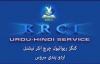 28 08 2015 Friday Service 04 Testimonies KRC.flv