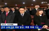 2015-01-14 The destruction of Sodom and Gomorrah Rev.Young hoon Lee Yoido Fullgospel Church.flv