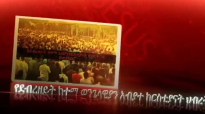 Man of God Tamrat Tarekegn Debrezeit City, Ethiopia P 1.mp4
