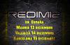 Redimi2 en España 2013 - (Redimi2Oficial).mp4