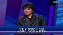 Joseph Prince 2017 - Are There Commandments Under Grace.mp4