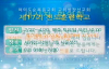 eng 20160131 Rev.Young hoon Lee Sunday Service Yoido Fullgospel Church 102514580.flv