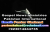 Healing and evangelistic crusade in pakistan, Part 1 by pastor shahzad & team.flv