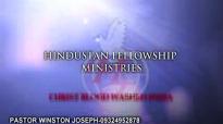 Pastor Winston Joseph - Payee of my Ransom.flv