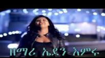 Eden Emiru New Song 10_03_2009.mp4