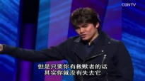 Joseph Prince 2017 - Unlock Redemption's Blessings In Your Life.mp4
