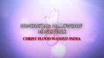 Pastor Winston Joseph - Gujrat (Dumdha) Crusade miracles.flv