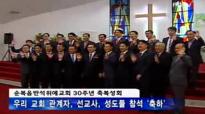eng 20151028 Rev.Young hoon Lee Wednesday Bible Exposition Service Yoido Fullgospel Church 095014415.flv