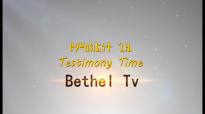 This Event Took Place at Bethphage International church, Hawassa, Ethiopia. Prophet mesfin Beshu (3).mp4