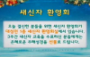 eng 20151220 Rev.Young hoon Lee Sunday Service Yoido Fullgospel Church 082614942.flv