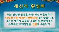 eng 20151220 Rev.Young hoon Lee Sunday Service Yoido Fullgospel Church 082614942.flv