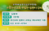 2015-04-26 Rev.Young hoon Lee Sunday Service Yoido Fullgospel Church eng 20150426102531789.flv