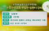 2015-04-26 Rev.Young hoon Lee Sunday Service Yoido Fullgospel Church eng 20150426102531789.flv