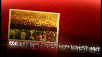 Man of God Tamrat Tarekegn_ Debrezeit City, Ethiopia P 3.mp4