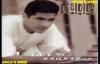 Luis Santiago - 1991 - Decidido (Full Album).mp4