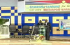 Glorious Turning Point by Pastor W.F. Kumuyi.mp4