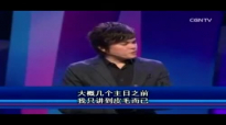Joseph Prince 2017 - Wisdom—How To Rightly Divide The Word.mp4