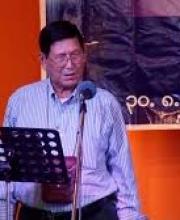 Rev Dr U Tin Maung Tun DD nc
