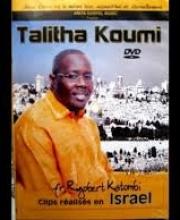 Frère Rigobert Katombi